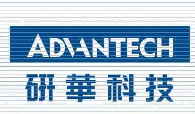 热烈庆祝研华工控机代理商2018版最新网站正式开通上线