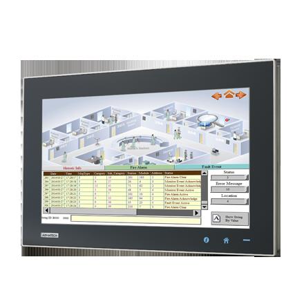 研华平板电脑TPC-1581WP车间MES信息化系统解决方案