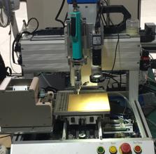 研华控制器应用于视觉引导锁螺丝解决方案